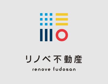 知立市桜木町オープンハウス開催します!!